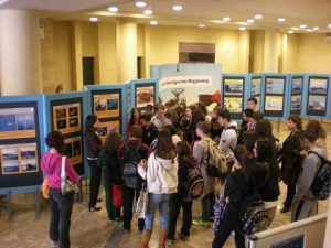 High school students visit the exhibition in Serres