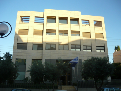 Diana Shipping offices
