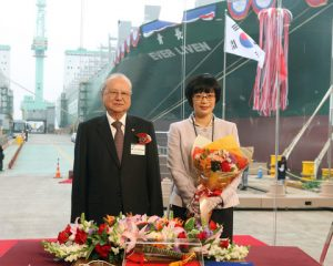 S.S. Lin and Mrs Tsai Su-Hua at the naming ceremony of the Ever Liven