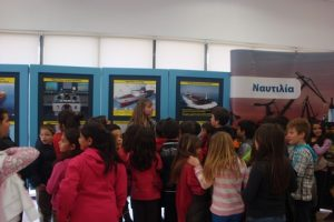 Elementary schoolchildren during guided tour of exhibition