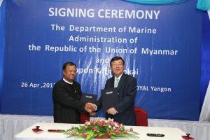 Maung Maung Oo (left) & Noboru Ueda (right)
