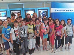Children at the exhibition