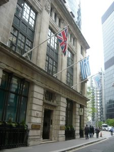 The Baltic Exchange which also houses the offices of the GSCC