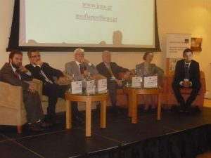 l to r: Nikolaos Sofianos, Anthony Batrzokas, the session's chairman Patrick Gougeon, Leonidas Drollas, Tatiana Mitrova and Antonios Panagiotopoulos