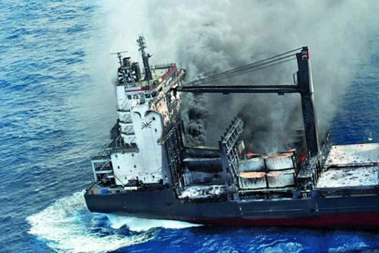Fire onboard Hansa Brandenburg