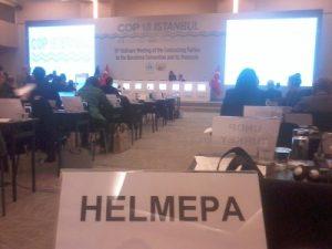 2013_COP18
