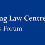 LSLC the logo
