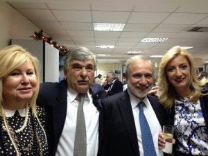 Vasso Giannioti, Lambros Chahalis, Demetris Condylis and Pailette Paleologou