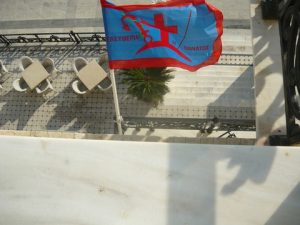 The Spetsiot Revolutionary banner during the War of Greek Independence