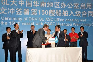 DNV GL Vice President and Regional Manager for Greater China Torgeir Sterri (Left) and CSSC Huangpu Wenchong's Deputy General Manager Wang Yi (Right) signed the 150th newbuilding vessel.