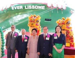 l to r: Mr. Chen Lie-Lin, President of CSBC Corporation,  Mr. Raymond Lin, Vice Group Chairman of Evergreen Group,  Mrs. Aphinya Changariyavong,  Mr. Nivat Changariyavong, Chairman of Evergreen Shipping Agency (Thailand),  Ms. Suppasri Changariyavong