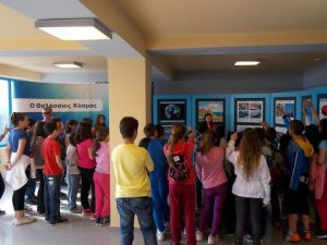 Students on a tour of the Exhibition
