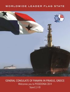 panama_visit_stand_image_only
