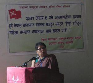 Nishi Kapahi addresses the ITWAN women's congress