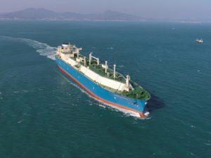 A Maran LNG carrier