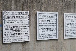 Plaques on the walls of the synagogue, Sátoraljaújhely. Photo courtesy of www. visitkosiceregion.com