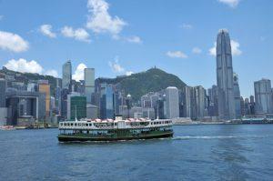 Hong Kong skyline. Courtesy of Hong Kong Information Services Department.