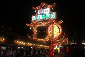 Pier leading to Jumbo Kingdom restaurant ship.