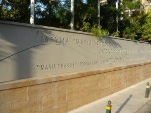 The Maria Tsakos Foundation in Chios