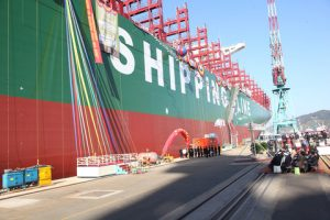 CSCL Globe is the world's largest containership and will be deployed on the Asia-Europe trade loop