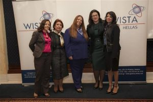 WISTA Hellas BoD: Maria Mavroudi, Ioanna Topaloglou, Angie Hartmann, Marina Papaioannou, Dorothea Ioannou