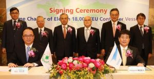 150128 Signing Ceremony - Eleven 18, 000 TEU Vessels #1