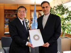Koji Sekimizu with H.E. Mr Mohammad Hassan Habibollahzedeh