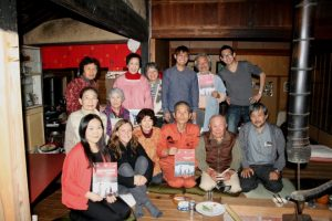 Meeting with Ikki-Ikki Asia Japan in Kiwa-no-sato, a traditional village house in mountain side of Yamaguchi