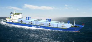 The world's first ever carrier vessel for compressed natural gas (CNG) is to be powered by an integrated Wärtsilä propulsion system