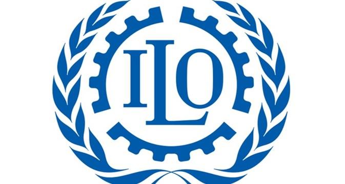 ILO latest logo
