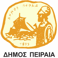 Municiplity of Piraeus