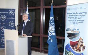 Dr Panos Vlachos, President of Anatolia College.