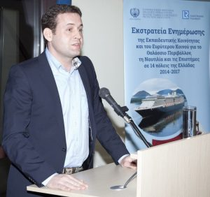 Mr George Dimarelos, City of Thessaloniki Appointed Advisor for Transport, Environment and Sustainable Mobility.