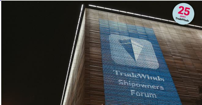 Tradewinds Forum logo Piraeus 25062015