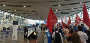 Santiago Airport, Saturday, April 11, 2015
