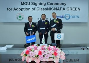 Mr Noboru Ueda, Chairman and President, ClassNK - Mong-Jye Lee, President, Evergreen Marine Corp. - Juha Heikinheimo, President, NAPA Group