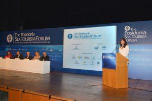 Elena Kountoura at the podium