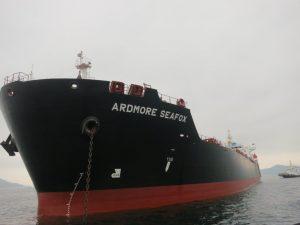 The Ardmore Seafox