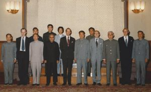 The Duke Of Kent (centre) in Beijing in 1979 with Chairman Hua Guofeng andleading members of the Communist Party*