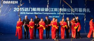 Another view from the DMC Jiangyin opening ceremony