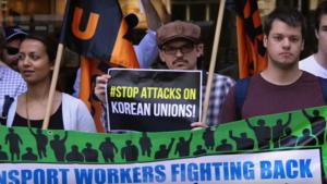Australian Unions show solidarity