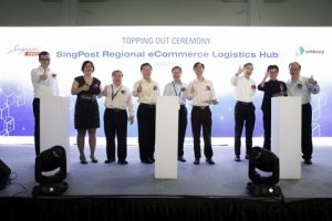 Dr Sascha Hower (Group COO of SingPost & CEO of Quantium Solutions), Ms Susan Goh (Director of JTC), Mr Goh Yeow Tin (Deputy Chairman of SingPost), Mr Yam Ah Mee (CEO of Sembcorp Design & Construction), Mr Lim Ho Kee (Chairman of SingPost), Mr Lee Eng Keat (Director of EDB), Mr Mervyn Lim (Deputy Group CEO (Corporate Services) & Group CFO of SingPost), Mr Vincent Koo (Managing Director of DCA Architects), and Mr Woo Keng Leong (CEO (Postal Services) of SingPost)