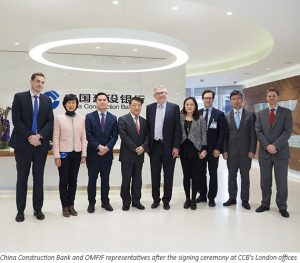 Chian Construction Bank and OMFIF representatives after the signing ceremony at CCB's London offices