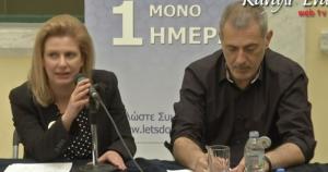 Yanna Pavlopoulou with the Mayor of Piraeus Yannis Moralis