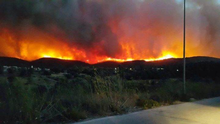 Chios stamich fire 25July2016