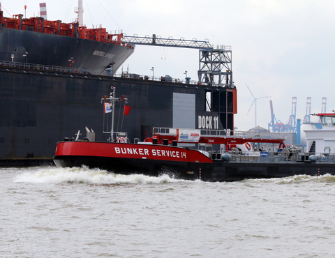 The decision to implement a global sulphur cap of 0.50% m/m (mass/mass) in 2020 was taken by the International Maritime Organization (IMO), the regulatory authority for international shipping, during its Marine Environment Protection Committee (MEPC), meeting for its 70th session in London.