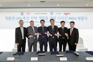 GE LPG Ferry MOU signing on 9 November 2016 at Busan