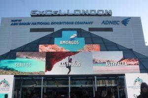 Greek Islands - Cyclades)  in London, day ....
