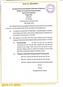 Myanmar Port Authority Notification No  26-2016 (Translated Version)