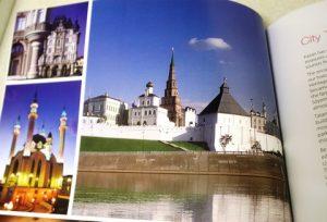 Kazan Kremlin and other sights – official city brochure.